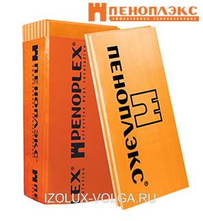 Экструдированный пенополистирол (XPS)