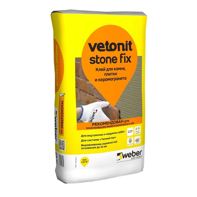 Клей для камня и керамогранита weber.vetonit stone fix