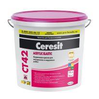 Фасадная краска Ceresit CT 42 Акриловая краска для наружных и внутренних работ