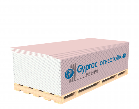 Гипсокартонный лист Гипрок Огнестойкий 12.5х1200х2500мм