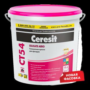 Силикатная краска Ceresit CT 54 для фасадов