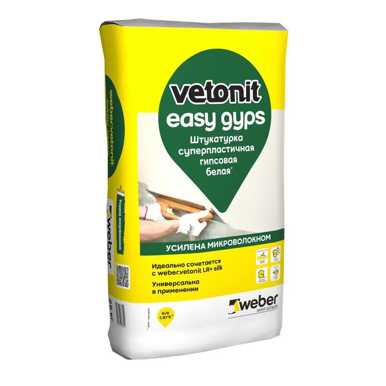 Штукатурка гипсовая weber.vetonit easy gyps суперпластичная белая