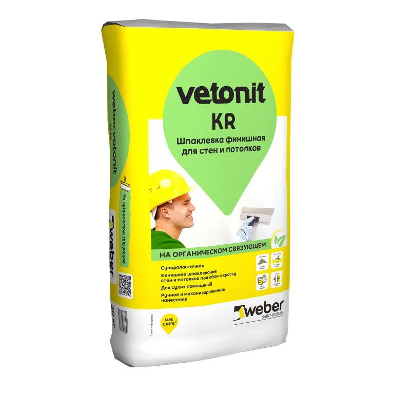 Шпаклевка финишная weber.vetonit KR белая на органическом связующем