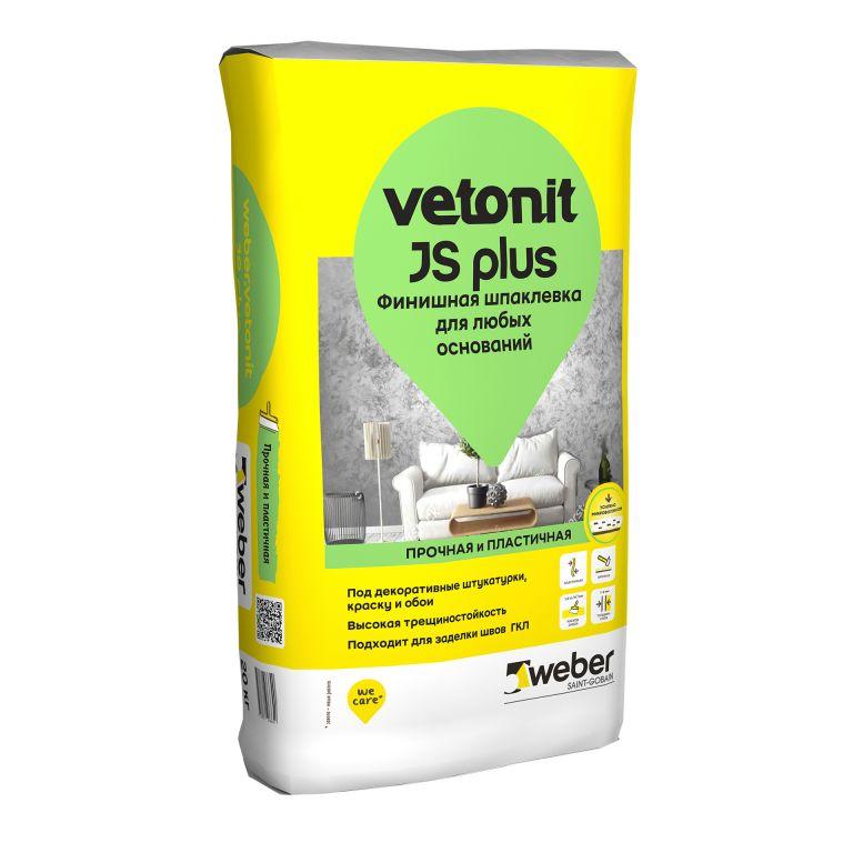 Финишная шпаклевка weber.vetonit JS Plus для любых оснований