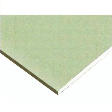 Гипсокартонный лист влагостойкий Гипрок Аква Оптима 12,5х1200х2500мм