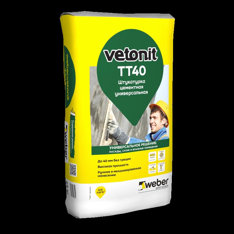 Штукатурка weber.vetonit TT40 цементная универсальная