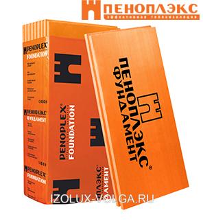 Теплоизоляция Пеноплэкс Фундамент 1185x585x50 мм 7 плит