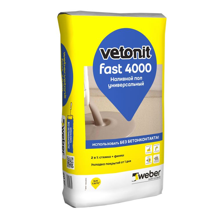 Универсальный наливной пол weber.vetonit fast 4000