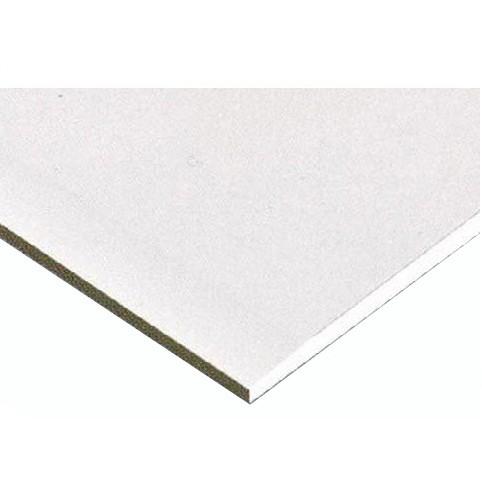 Гипсокартонный лист 2500х1200х12.5 мм