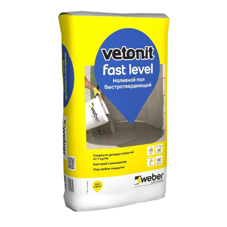 Быстротвердеющий наливной пол weber.vetonit fast level