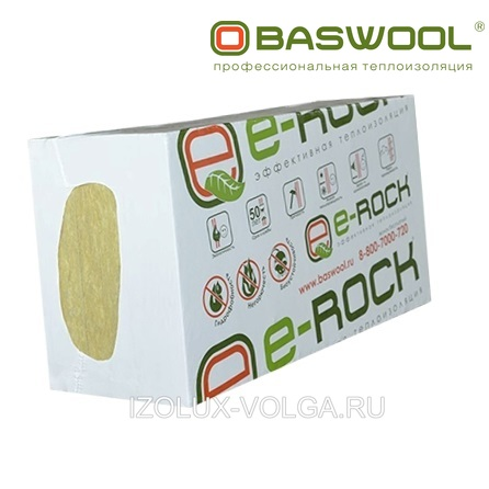 Базальтовый утеплитель BASWOOL ECOROCK 30 1200х600х50мм 8 плит