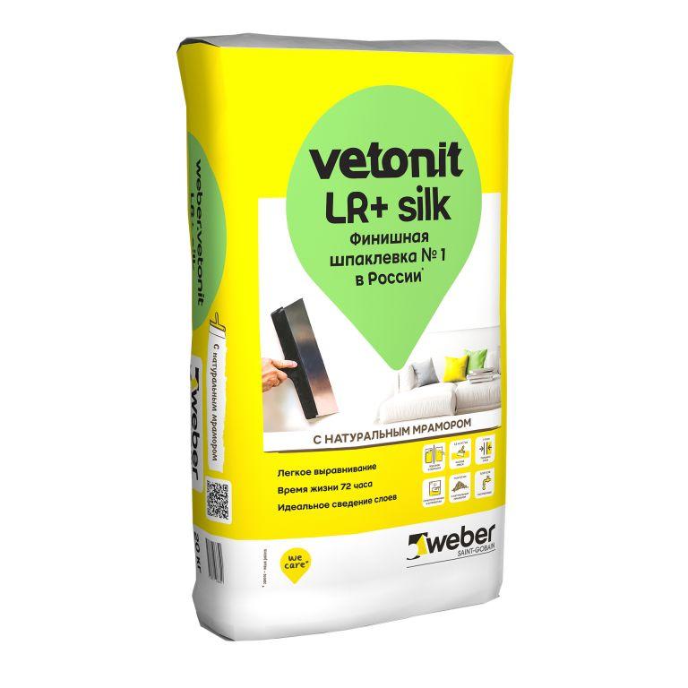 Финишная шпаклевка weber.vetonit LR+ silk