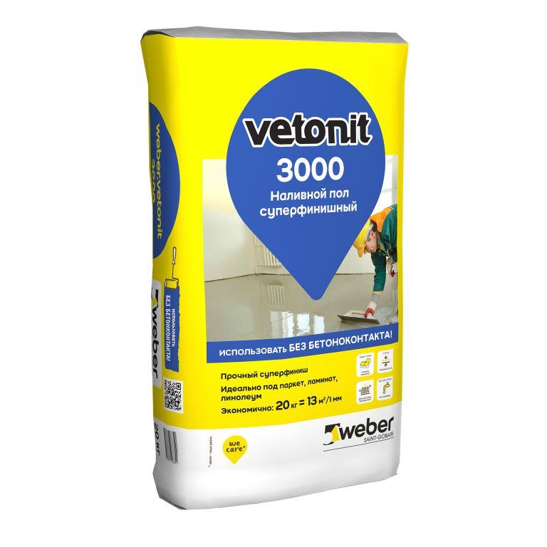 Суперфинишный наливной пол weber.vetonit 3000