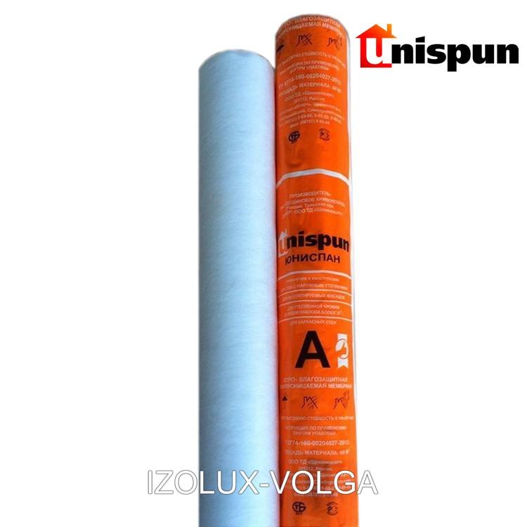 Мембрана строительная Unispun A неокрашенная 1.6 м