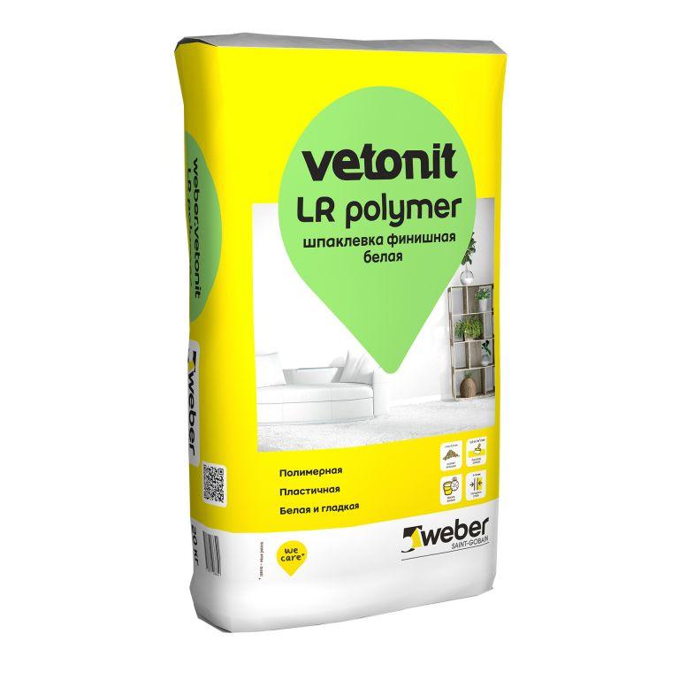 Шпаклевка финишная weber.vetonit LR Polymer белая